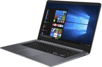 Ультрабук ASUS VivoBook 15 X510UA (R520UA-EJ930)