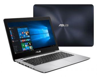 Ноутбук ASUS VivoBook X456UQ (R457UQ -FA117T)
