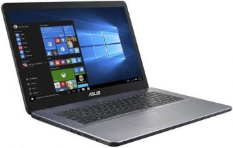 Ноутбук ASUS VivoBook 17 X705UA (R702UA-GC523T)