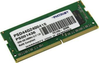 Оперативная память DDR4 SODIMM 4Gb 2400MHz Patriot PSD44G240041S
