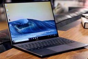 Как выбрать универсальный ноутбук