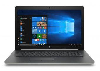Ноутбук HP 17-ca0005nc