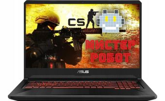 Ноутбук ASUS TUF Gaming FX705GD -EW225