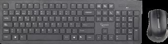 Клавиатура + мышь беспроводной GEMBIRD KBS-WCH-01-RU