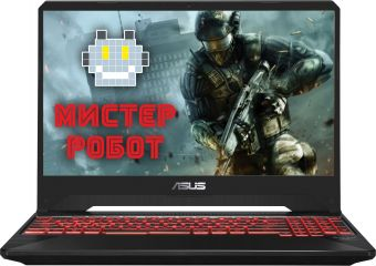 Ноутбук ASUS TUF Gaming FX505GM -BN004