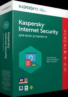ПО Антивирус ESET NOD32 SMART SECURITY Family универсальная лицензия на 1 год/3 ПК