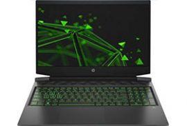 Кому новый ноутбук по бросовой цене? Объявляем старт распродажи!
