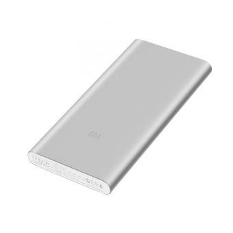 Портативная батарея Xiaomi Mi Power Bank 2S 10000мАч Silver
