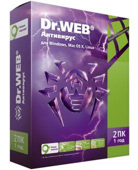 Антивирус DrWeb для Windows, 12 мес на 2ПК