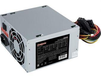 Блок питания ExeGate 550W AB550 ATX (без сетевого шнура)