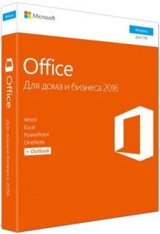 ПО Microsoft Office Для дома и бизнеса 2016 Ru BOX DVD (T5D-02705)