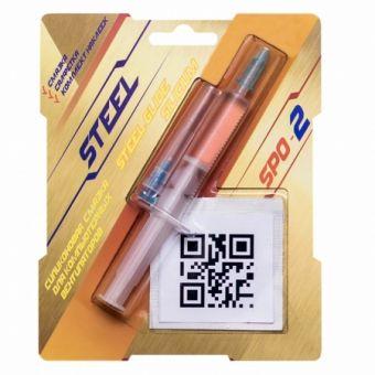 Смазка для компьютерных вентиляторов силиконовая WinLine SPO-2