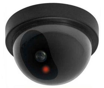 Муляж камеры SKYBEAM FC1001