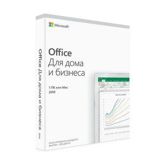 ПО Microsoft Office Для дома и бизнеса 2019 Ru BOX ESD (T5D-03242)